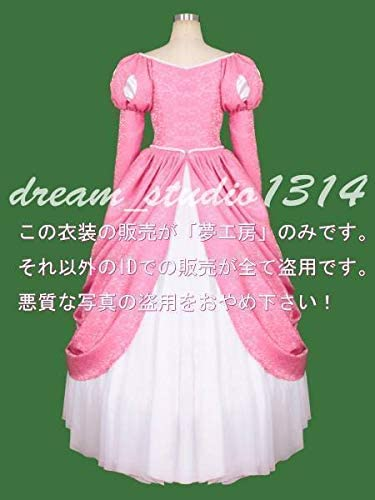 Amazon Co Jp Disney Ariel Pink Dress Costume Hobby