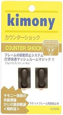 キモニー(kimony) 振動止め カウンターショック KVI204