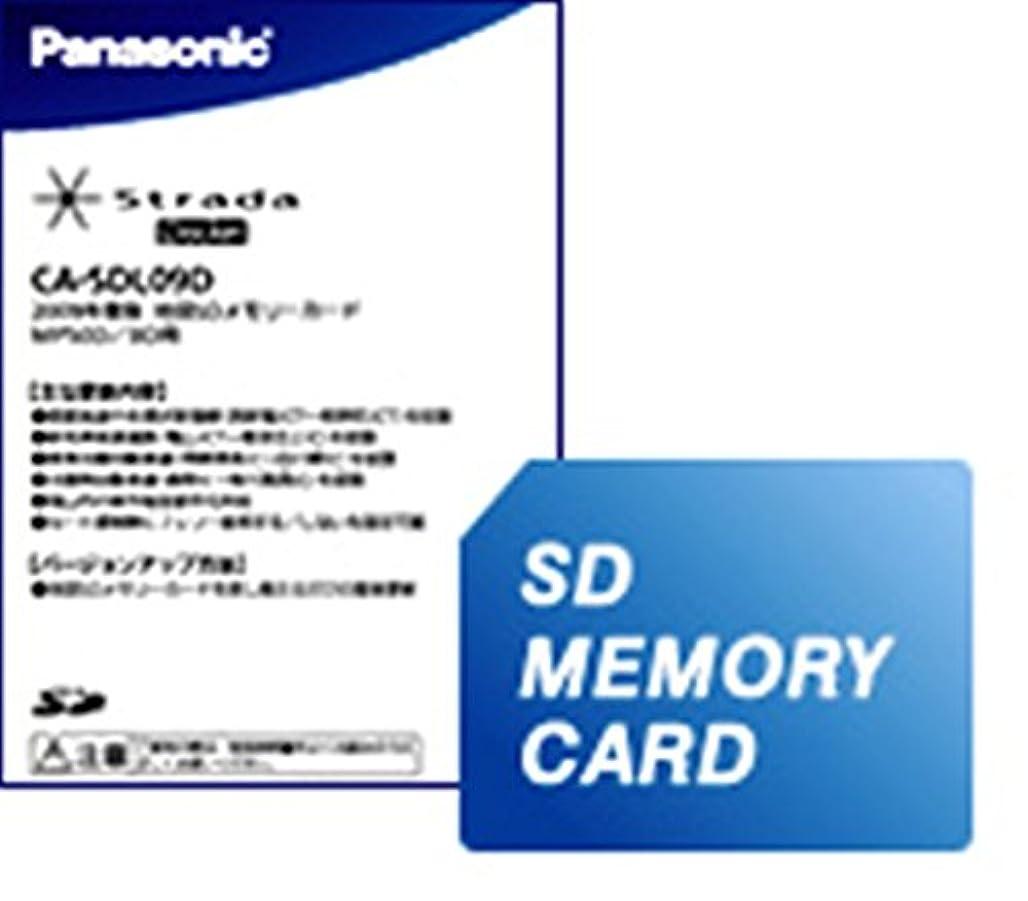 偽装する削除する地域TOYOTA(トヨタ) 純正部品 純正ナビ SDカード地図ソフト 全国版 適合ナビ参考型番: 2009モデル NSDN-W59 / 2010モデル NSDN-W60 08675-0AK02
