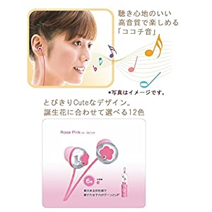 Panasonic SAKIOTO Sealed Earbuds (Rose Pink) Inner Earphones