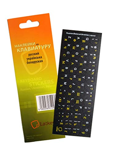 (Russian Keyboard Sticker for PC, Laptop, Computer Keyboards, iMac (Labels on Black Background, Yellow/White Letters) )