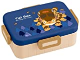 Studio Ghibli My Neighbor Totoro Locking Lid Bento Lunch Box (Cat Bus Series / 22 fl oz)