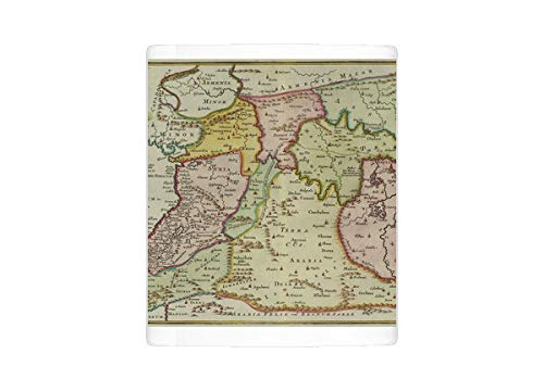 - Mug of Antique map of the Middle East by Halma (13609409)