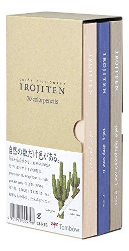 Tombow 3-Pack Irojiten Color Dictionary Wooden Pencil Bundle Set , Series 1 ( CI-RTA-30C ) & 2 ( CI-RTB-30C ) & 3 ( CI-RTC-30C ) 30 Colors x 3 ( Total 90 ) (D-SET) by Tombow (Image #3)