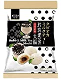 Royal Family Big Mochi, japanese mochi candy dessert rice cake (Bubble Milk Tea, 1 ct)