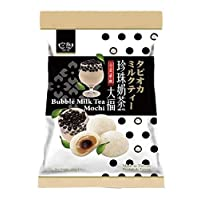 Royal Family Big Mochi, japanese mochi candy dessert rice cake (Bubble Milk Tea, 1 ct)