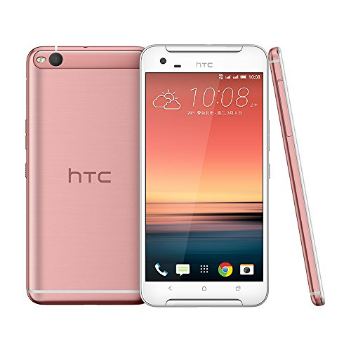 HTC One X9 32GB ROM 3GB RAM 5.5-inch 13MP Dual Sim 4G LTE Factory Unlocked International Stock No Warranty (COOPER...