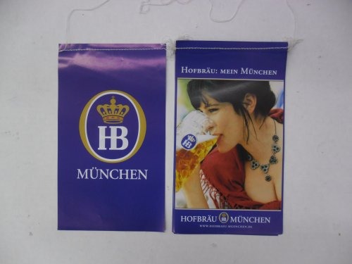 Set of 2 Hofbrau Mein Munchen Hofbrauhaus Oktoberfest German Beer Flag String (Hofbrau Beer)