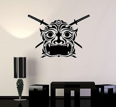 Vinyl Decal Samurai Mask Japan Asian Decor Japanese Wall Stickers VS504 ()