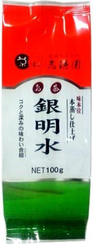 志鎌園 銀明水2袋セット