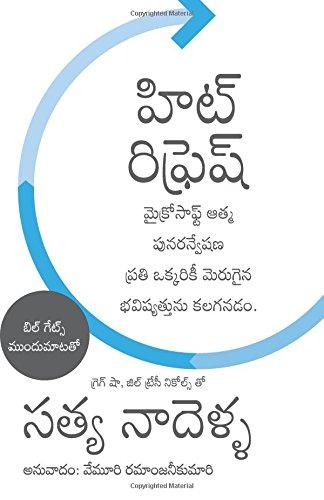 Hit Refresh (Telugu)