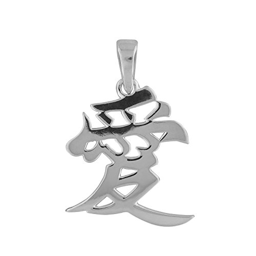 (Sterling Silver Love Kanji Chinese Character Pendant )