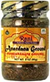 Rani Anardana (Pomegranate) Ground, Indian Spice 3oz (85g) ~ All Natural | No Color | Gluten Free Ingredients | Vegan | NON-GMO | No Salt or fillers