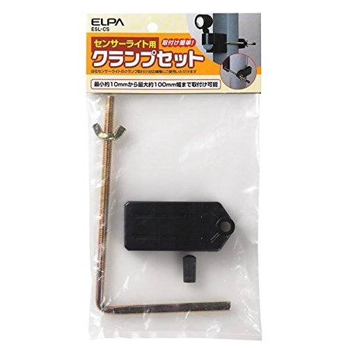 (業務用セット) ELPA 屋外用センサーライト 取付用クランプセット ESL-CS 〔×30セット〕 B0793R11L4