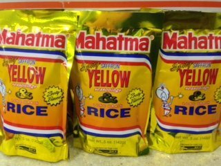 Spicy Yellow Rice by Mahatma