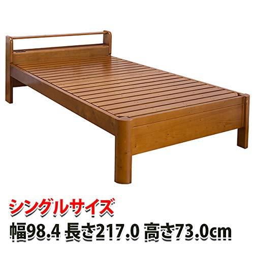 すのこベッド シングル 頑丈ベッド 耐荷重 600kg 超頑丈 壊れにくい 長く使える 棚付きベッド 高さ3段階 木製ベット ロー 通気性抜群 ダークブラウン B07PS38P4S