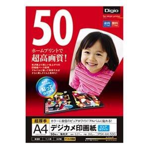 (業務用セット) インクジェット用紙 Digio デジカメ印画紙 強光沢 A4 50枚 JPSK-A4-50G【×5セット】   B07PD2KKQC