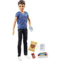 Barbie Skipper Babysitters Boy Doll