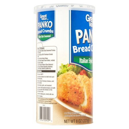 Great Value Italian Seasoned Panko Bread Crumbs, 8 oz, pack of 2