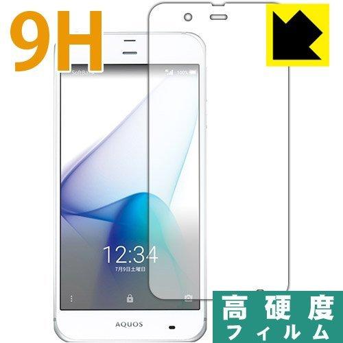 9H高硬度[光沢]保護フィルム AQUOS Xx3 506SH (前面のみ) 日本製