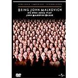 Being John Malkovich - John Malkovick Olmak