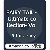 【Amazon.co.jp限定】FAIRY TAIL -Ultimate collection- Vol.12(特典:ブロマイド) [Blu-ray]