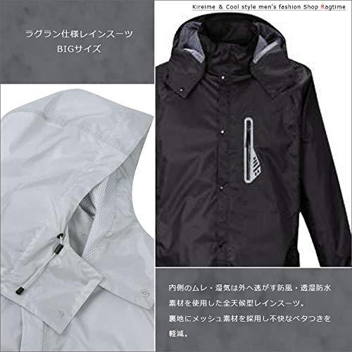 6e1a061b9974f4 Amazon | レインウェア 大きいサイズ メンズ レインスーツ 合羽 上下 カッパ 雨具 BIGサイズ メッシュ | レインスーツ・上下セット 通販
