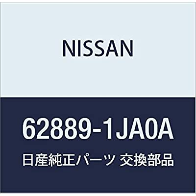 Nissan Genuine 62889-1JA0A Emblem: Automotive