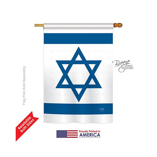 Breeze Decor H108080 Israel Flags Of The World  tio lity Decorative Vertical House Flag, 28″ X 40″, Multi-Color Review