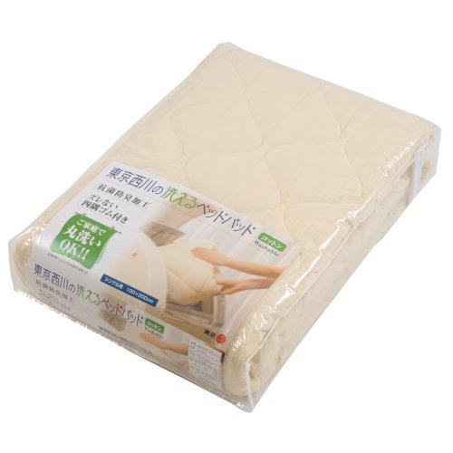 東京西川 ベッドパッド シングル コットン 洗える 日本製 抗菌防臭加工