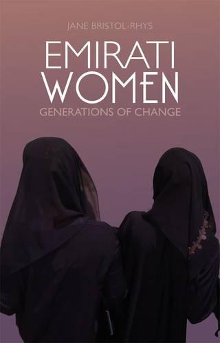 An emirati woman marrying Emirati Women