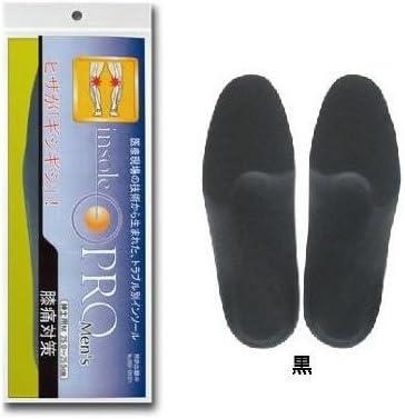 インソールプロ 「膝痛対策」 (男性用 L 26.0~27.0cm)