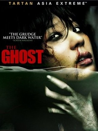 Ghost Ghost - The Ghost