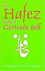 The Hafez Poems of Gertrude Bell (Classics of Persian Literature)