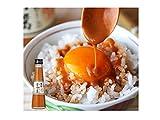 Sea urchin sauce 140g raw diet for the sea urchin