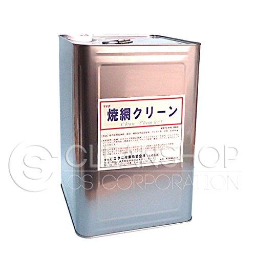 焼き網焦げ付き用洗剤 焼き網クリーン18リットル B0152D99PQ