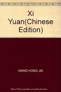 Paperback Xi Yuan Book