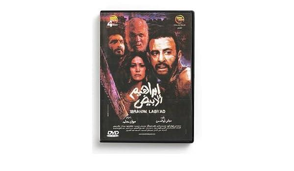 FILM LABYAD TÉLÉCHARGER IBRAHIM