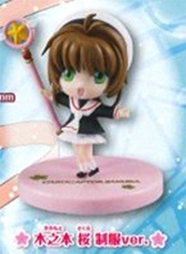 Cardcaptor Sakura Capsule Figure Sakura in School Uniform Version