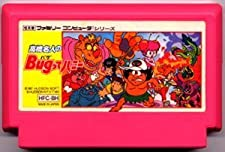 Takahashi Meijin no Bug-tte Honey, Famicom (Japanese Import)