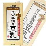 Fukuren Kyushu Fukuyutaka soybean component unadjusted soymilk paper this 1000mlX6 [X4 Ke - S: total 24]