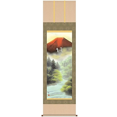[掛軸][赤富士双鶴]浮田秋水[尺五][山水画の掛軸][b3-017]世界文化遺産富士山   B01FF0I4UW