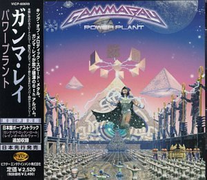 Power Plant +1 by Gamma Ray (1999-03-20)
