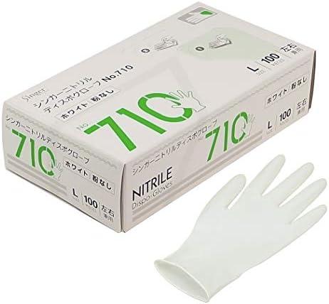 宇都宮製作 使い捨て手袋 ホワイト L ゴム手袋 シンガー ニトリル グローブ 使い捨て 手袋 粉なし 食品衛生法 適合品 左右兼用タイプ 耐油性 No.710 100枚入