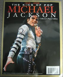 Read Online Michael Jackson (The King of Pop, #7) ebook