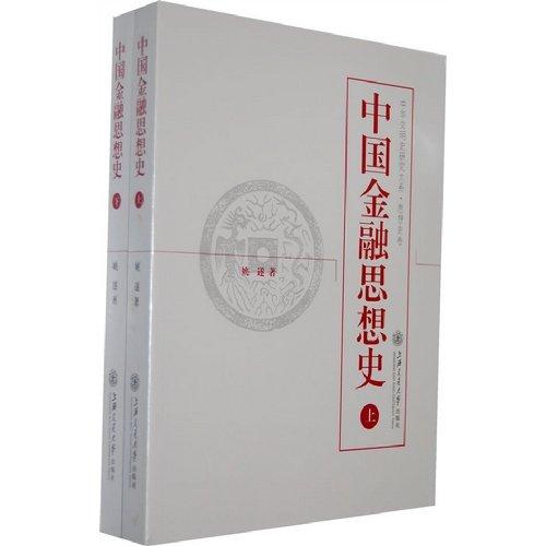 Download The C3 constructs position series series 20:The new medical treatment constructs(view and building design series) (Chinese edidion) Pinyin: C3 jian zhu li chang xi lie cong shu 20 : xin yi liao jian zhu ( jing guan yu jian zhu she ji xi lie ) PDF