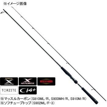 シマノ ロッド エクスセンス S900MH/R Wild Contactの商品画像