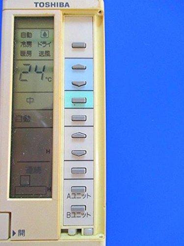 エアコンリモコン GV