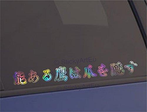 japanese car decal - 5