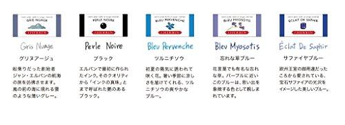 J. Herbin Ink Cartridges Bleu Myosotis Photo #2
